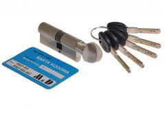 Cylinder lock MD-WA with knob, nickel certificate C 6.0 class.2. 45g/3