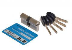 Cylinder lock MD-WA nickel certificate C 6.0 class.2. 45/45