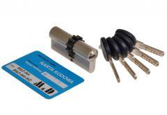 Cylinder lock MD WA 30/45 nickel C, certificate