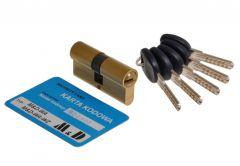 Cylinder lock MD-WA brass certificate C 6.0 class.2. 40/45