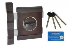 GERDA ZXL Lock for Long Key (GT5) - Brown